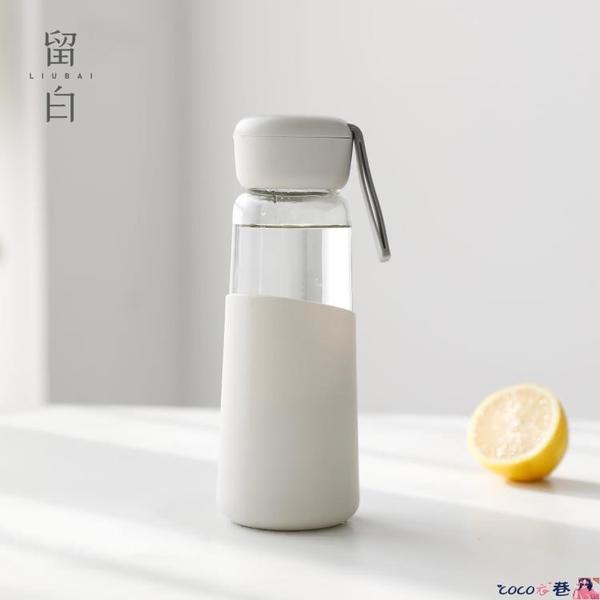 水杯 留白簡約透明男女學生便攜日用抗摔夏季新品隨手杯可提玻璃水杯子 coco
