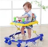 兒童嬰兒學步車男寶寶多功能防o型腿防側翻嬰幼兒學行車女孩可坐ATF 極客玩家