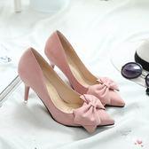 中跟鞋粉色高跟鞋女鞋秋季優雅絨面細跟尖頭7CM淺口蝴蝶結單鞋婚鞋 全館免運