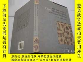 二手書博民逛書店Pictorial罕見Guide to Clinical Observation in Chinese Medic