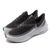 Nike 慢跑鞋 Zoom Winflo 6 Shield 黑 灰 男鞋 運動鞋 反光 【ACS】 BQ3190-001