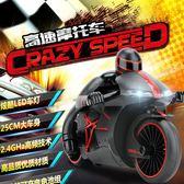 大號2.4G遙控充電電動高速漂移摩托賽車兒童競技玩具車遙控車耐摔 可可鞋櫃