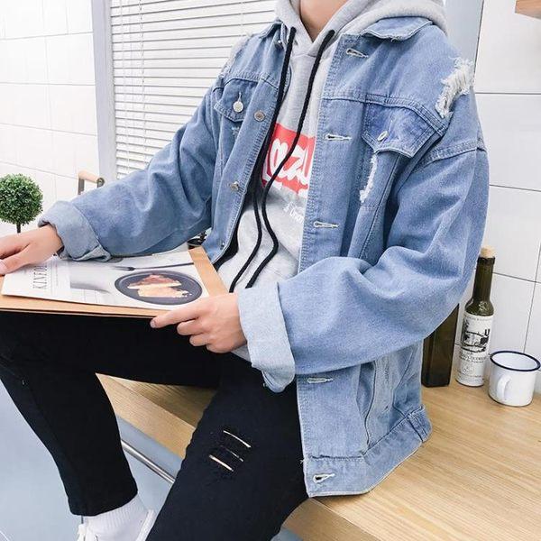 丹寧牛仔外套男韓版潮流2018破洞情侶夾克寬鬆帥氣學生bf風春夏外衣服 藍嵐