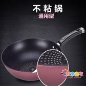 炒鍋 做雪花酥牛軋糖不黏鍋無蓋廚房炒菜鍋多用途32cm煤氣灶電磁爐通用 1色T