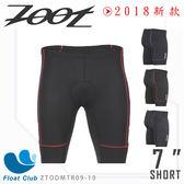 Zoot - 零碼出清 7吋肌能鐵人男款短褲  TRI - Z1608030 (出清品恕不退換貨)