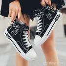 情侶鞋子秋季一男一女高筒個性帆布鞋百搭男鞋嘻哈塗鴉板鞋女 【全館免運】