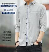 男士七分袖襯衫韓版修身純棉帥氣5分短袖寸衫夏季7分中袖襯衣潮流 蘑菇街小屋
