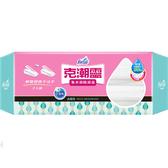 克潮靈 集水袋除濕盒(去霉味)400ml*2入【愛買】