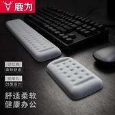 手托墊 機械鍵盤手托記憶棉滑鼠墊護腕手腕電腦護手舒適掌托腕托手女矽膠 阿卡娜