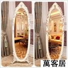 全身鏡北歐雕花鏡子試衣穿衣鏡立式臥室落地鏡ins家用歐式儀容鏡MBS「萬客居」