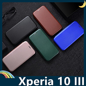 SONY Xperia 10 III 雙面類碳纖維保護套 輕薄側翻皮套 隱形磁吸 支架 插卡 手機套 手機殼