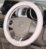 Sanrio 車用汽車方向盤套 美樂蒂 粉紅_87030