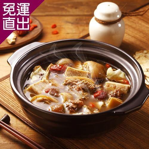 【那魯灣】精燉養生藥膳羊肉爐6盒(1.2kg/盒)