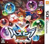 3DS 龍族拼圖 X 龍之章(日版‧日本機專用)
