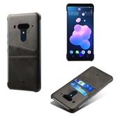 手機殼 適用HTC U12 手機殼插卡皮質U12plus保護套防摔創意手機套外殼潮