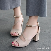 大尺碼羅馬女鞋 2019夏季新款高跟時尚涼鞋女百搭一字扣魚嘴粗跟 HT283