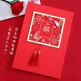 結婚禮金簿禮單本