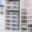 日本SP加厚透明鞋盒抽屜式收納盒防塵塑料鞋櫃鞋子收納盒簡易整理