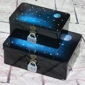 大號收納盒帶鎖鐵盒大尺寸有蓋鎖盒 化妝品整理箱 密碼鎖盒 茱莉亞嚴選