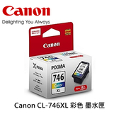 Canon CL-746XL 彩色 墨水匣