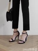 高跟鞋性感一字扣帶涼鞋2020新款夏季百搭高跟鞋細跟黑色時裝女鞋仙女風 夏季上新