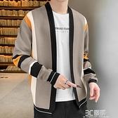新款針織開衫男秋冬季拼色寬鬆撞色港風文藝范青少年潮牌披肩毛衣 3C優購