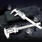【6720】不鏽鋼電子游標卡尺6吋 金屬錶頭電子卡尺0.01mm~150mm大液晶螢幕不鏽鋼 遊標卡尺 EZGO商城