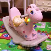 兒童木馬帶音樂寶寶搖搖馬搖椅塑料大號加厚馬車1-5周歲玩具 晴川生活館 NMS