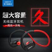 無線藍芽耳機運動型跑步掛耳式頭戴式耳塞超長待機    3C優購