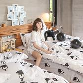 床包 / 單人【經典黑白款-馬來貘的日常】含一件枕套  100%精梳棉  戀家小舖台灣製AAL101