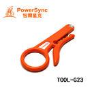 【PowerSync 群加】多功能網路線剝線鉗(TOOL-G23)