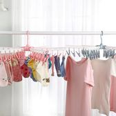 衣架折疊嬰兒家用兒童寶寶圓盤多功能夾子晾曬內衣曬襪子掛晾衣架【無趣工社】