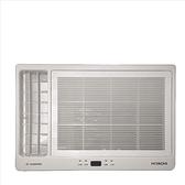 《結帳打95折》《全省含標準安裝》日立【RA-28HV1】變頻冷暖窗型冷氣5坪左吹 優質家電