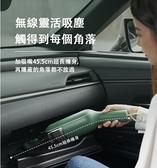 【現貨速出】吸塵器 XCQ-B01R1無線吸塵器便攜車用吸塵器USB充電大功率強吸力igo