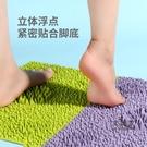 全館免運 指壓板 足底按摩墊超痛版家用穴位腳底加厚趾壓板兒童感統訓練足墊