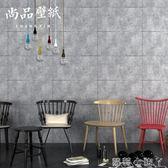 壁貼壁紙懷舊素色復古牆紙灰色水泥餐廳酒吧服裝店理發店工業風牆紙 igo全館免運