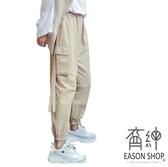 EASON SHOP(GW2387)韓版字母刺繡鬆緊腰收腰多口袋雙條繩裝飾工裝褲女高腰長褲直筒九分褲顯瘦哈倫褲