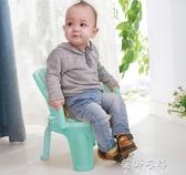 兒童叫叫餐椅帶餐盤寶寶吃飯桌兒童椅子餐桌靠背寶寶小凳子塑膠YYP 蓓娜衣都