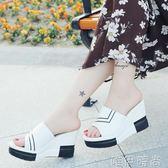 一字拖 鬆糕底室外涼鞋女夏坡跟一字拖高跟韓版潮防滑魚嘴厚底涼拖鞋 唯伊時尚
