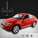 【瑪琍歐玩具】1:14 BMW X6遙控車/31400