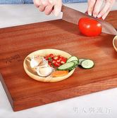 烏檀木菜板實木砧板案板整木家用長方形切菜板不發霉 DR3039【男人與流行】