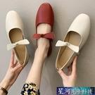 瑪麗珍鞋 淺口單鞋一字豆豆鞋春女百搭復古瑪麗珍鞋仙女鞋溫柔平底晚晚鞋 星河光年