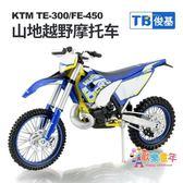 俊基1:12KTM TE-300/FE-450山地越野摩托車模型 合金車架仿真收藏