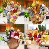 手偶玩具嬰兒童手偶幼兒園語言區手指偶游戲材料十二生肖動物手套安撫玩偶   多莉絲旗艦店