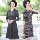 媽媽洋裝 媽媽秋裝連身裙四五十歲中年女裝春秋薄款長袖裙子洋氣收腰長款裙 愛麗絲