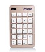 數字鍵盤無線數字鍵盤鼠標套裝筆記本臺式電腦外接可充電便攜小型財務辦公 衣間迷你屋