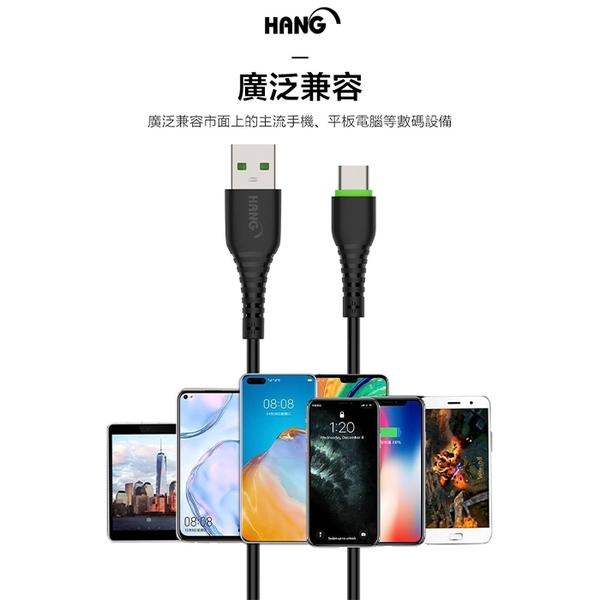 【妃航】HANG R6 1米/2.6A Lightning 快充/閃充/快速 耐彎折 TPE 充電線/傳輸線
