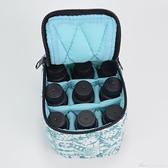 9格棉布精油收納包5/10/15ml精油收納袋加厚防震滾珠瓶精油包 交換禮物