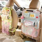 汽車椅背置物袋多功能車載座椅后背掛袋車用儲物箱車內收納袋用品【韓衣舍】