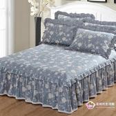 床包組 純棉床裙式單件床罩全棉床套床笠保護套席夢思防塵罩床 【8折搶購】